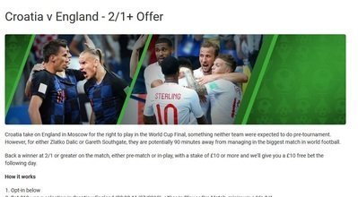 Croatia_England_Unibet_World_Cup_Betting_Offer.jpg